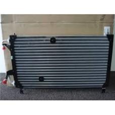 Radiator(condensor) aer conditionat cielo,espero